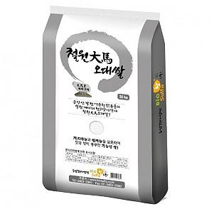 철원 大馬 오대쌀_10kg